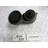 1032000570 Pulley Drive Belt Tensioner