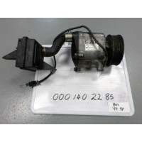 0001402285 Air Injection Pump Smog Pump OEM